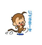 おさるのウッキー・モンキー・B77(バナナ)(個別スタンプ:08)