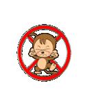おさるのウッキー・モンキー・B77(バナナ)(個別スタンプ:09)