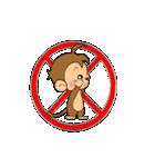 おさるのウッキー・モンキー・B77(バナナ)(個別スタンプ:10)