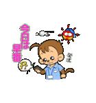 おさるのウッキー・モンキー・B77(バナナ)(個別スタンプ:11)