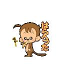 おさるのウッキー・モンキー・B77(バナナ)(個別スタンプ:13)