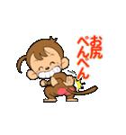 おさるのウッキー・モンキー・B77(バナナ)(個別スタンプ:14)