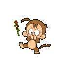 おさるのウッキー・モンキー・B77(バナナ)(個別スタンプ:15)