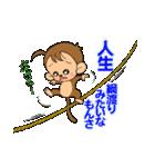おさるのウッキー・モンキー・B77(バナナ)(個別スタンプ:16)