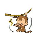 おさるのウッキー・モンキー・B77(バナナ)(個別スタンプ:17)