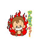 おさるのウッキー・モンキー・B77(バナナ)(個別スタンプ:19)