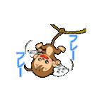 おさるのウッキー・モンキー・B77(バナナ)(個別スタンプ:21)