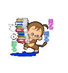 おさるのウッキー・モンキー・B77(バナナ)(個別スタンプ:22)