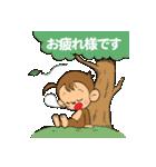 おさるのウッキー・モンキー・B77(バナナ)(個別スタンプ:23)