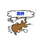 おさるのウッキー・モンキー・B77(バナナ)(個別スタンプ:24)