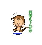 おさるのウッキー・モンキー・B77(バナナ)(個別スタンプ:25)