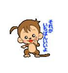 おさるのウッキー・モンキー・B77(バナナ)(個別スタンプ:26)