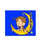 おさるのウッキー・モンキー・B77(バナナ)(個別スタンプ:27)