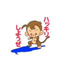 おさるのウッキー・モンキー・B77(バナナ)(個別スタンプ:28)