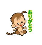 おさるのウッキー・モンキー・B77(バナナ)(個別スタンプ:30)