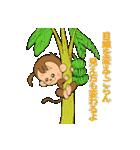 おさるのウッキー・モンキー・B77(バナナ)(個別スタンプ:31)
