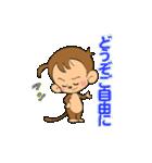 おさるのウッキー・モンキー・B77(バナナ)(個別スタンプ:32)