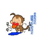 おさるのウッキー・モンキー・B77(バナナ)(個別スタンプ:33)