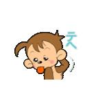 おさるのウッキー・モンキー・B77(バナナ)(個別スタンプ:34)