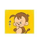 おさるのウッキー・モンキー・B77(バナナ)(個別スタンプ:35)