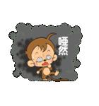 おさるのウッキー・モンキー・B77(バナナ)(個別スタンプ:36)