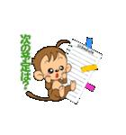 おさるのウッキー・モンキー・B77(バナナ)(個別スタンプ:37)