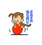 おさるのウッキー・モンキー・B77(バナナ)(個別スタンプ:38)