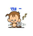 おさるのウッキー・モンキー・B77(バナナ)(個別スタンプ:40)