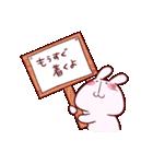 うさぎのほのぼの日和(個別スタンプ:34)