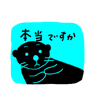 かわいい動物達(影絵風)(個別スタンプ:5)