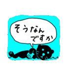 かわいい動物達(影絵風)(個別スタンプ:6)
