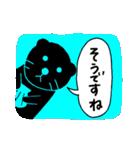 かわいい動物達(影絵風)(個別スタンプ:7)