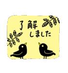 かわいい動物達(影絵風)(個別スタンプ:8)