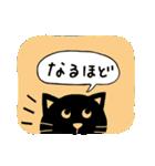 かわいい動物達(影絵風)(個別スタンプ:9)