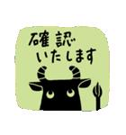 かわいい動物達(影絵風)(個別スタンプ:10)