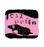 かわいい動物達(影絵風)(個別スタンプ:11)