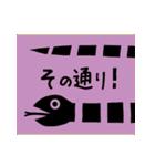 かわいい動物達(影絵風)(個別スタンプ:12)