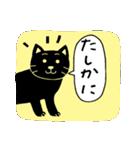 かわいい動物達(影絵風)(個別スタンプ:13)