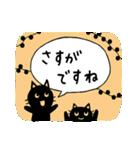 かわいい動物達(影絵風)(個別スタンプ:14)