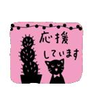 かわいい動物達(影絵風)(個別スタンプ:16)