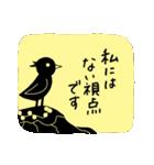 かわいい動物達(影絵風)(個別スタンプ:17)