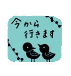 かわいい動物達(影絵風)(個別スタンプ:18)