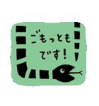 かわいい動物達(影絵風)(個別スタンプ:19)