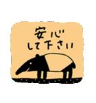 かわいい動物達(影絵風)(個別スタンプ:20)