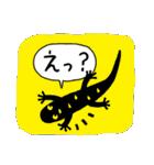 かわいい動物達(影絵風)(個別スタンプ:21)