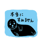 かわいい動物達(影絵風)(個別スタンプ:22)