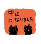 かわいい動物達(影絵風)(個別スタンプ:23)