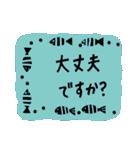 かわいい動物達(影絵風)(個別スタンプ:24)