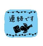 かわいい動物達(影絵風)(個別スタンプ:25)