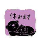 かわいい動物達(影絵風)(個別スタンプ:26)